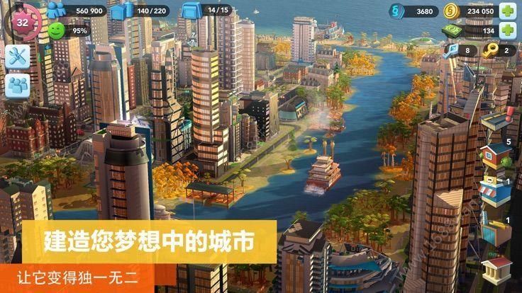 虚拟城市中文版.jpg