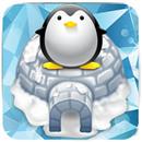 企鹅保卫战