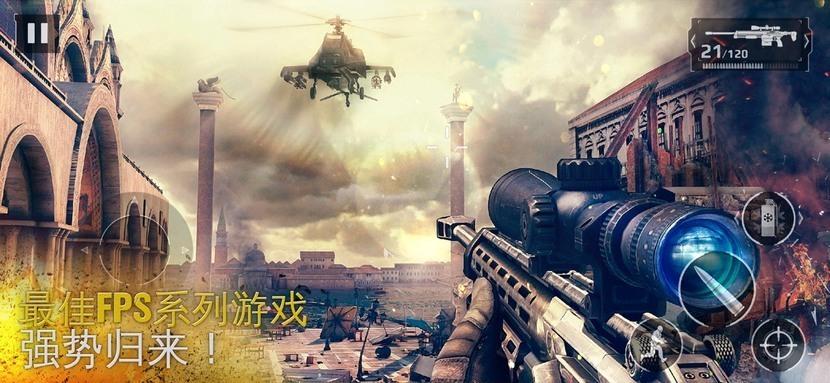 现代战争5游戏截图
