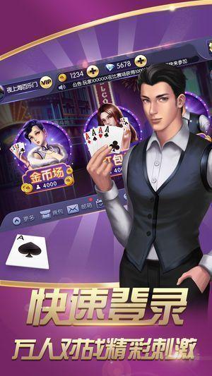 567棋牌官网版最新下载