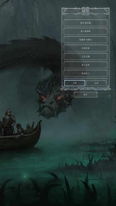 地下城堡2黑暗觉醒安卓下载.jpg
