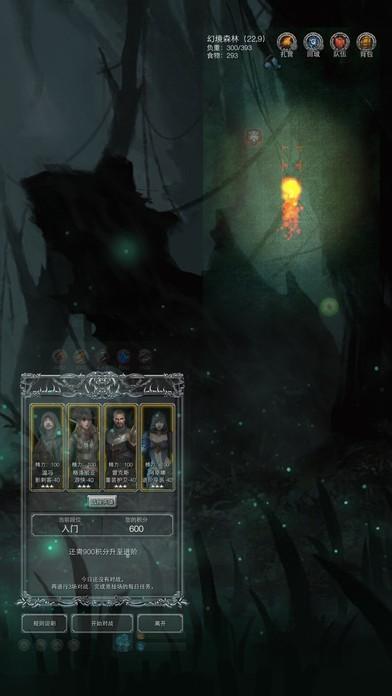 地下城堡2黑暗觉醒游戏下载.jpg
