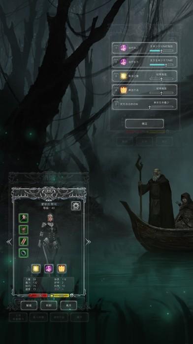 地下城堡2最新手游下载