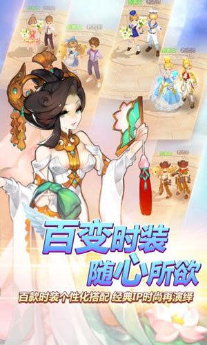 自由幻想官网手游版下载