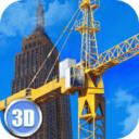 城市建筑模拟器游戏
