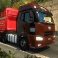 中国卡车模拟1.6