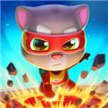 汤姆猫英雄跑酷游戏
