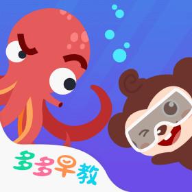 多多海洋动物app