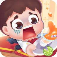 宝宝开心旅馆app