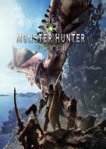 怪物猎人:世界下载