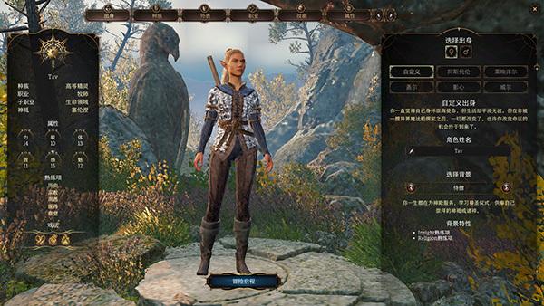 博德之门3 (Baldur's Gate 3)中文破解版