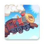 闲置铁路最新版