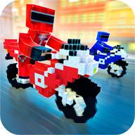 像素战队摩托车最新版下载