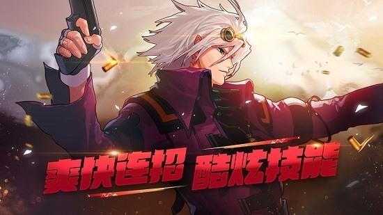 地下城与勇士手游版最新正版下载