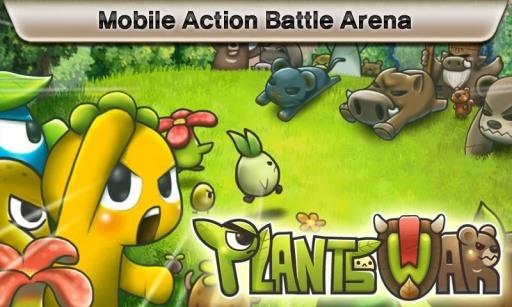 植物保卫战iOS游戏下载
