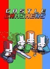 城堡破坏者
