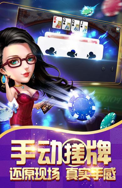 956棋牌游戏下载中心