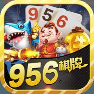 956棋牌游戏