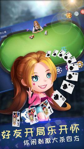 555棋牌最新官方版下载