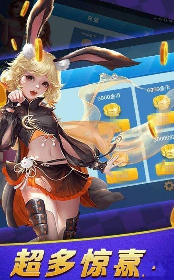 黄金棋牌最新版下载