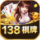 138棋牌手机版下载