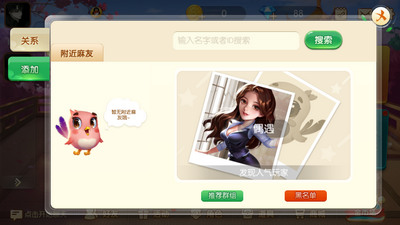 全民棋牌app下载
