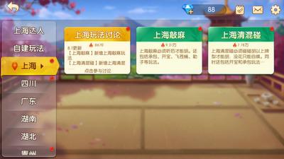 全民棋牌娱乐官网下载