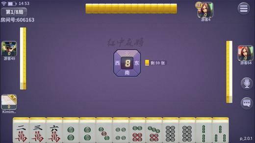 万豪棋牌游戏平台下载安卓版