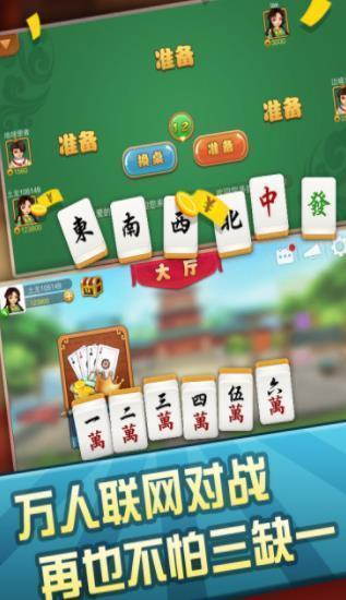 棋牌555游戏下载