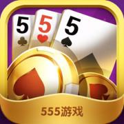 555棋牌安卓版下载
