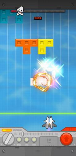 方块战机游戏安卓版下载