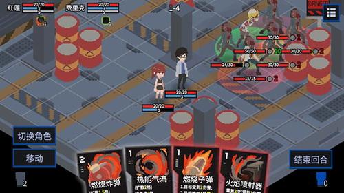 原石计划中文版单机游戏下载