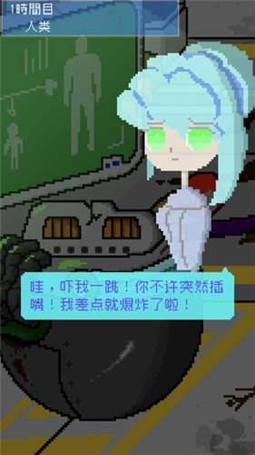 小小炸弹少女汉化版下载