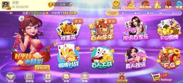 领域棋牌游戏官网下载