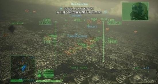 皇牌空战6下载