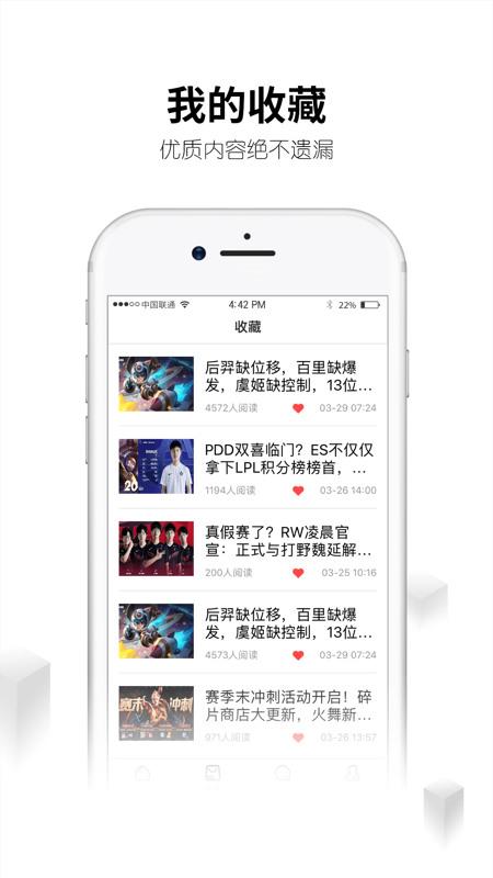刀锋平台app下载