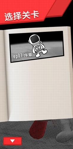 方块战机安卓版下载