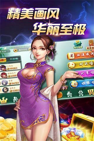 金狮娱乐棋牌官方最新版