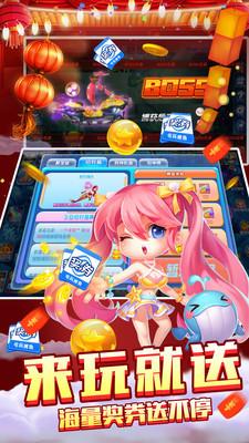 天妃游戏大厅官方版 下载