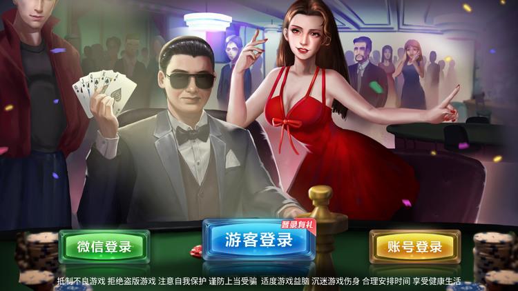 九乐棋牌游戏正版下载-