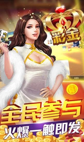 腾讯qq欢乐斗牛最新版下载