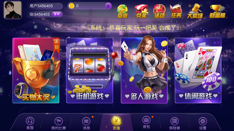 九乐棋牌新版360