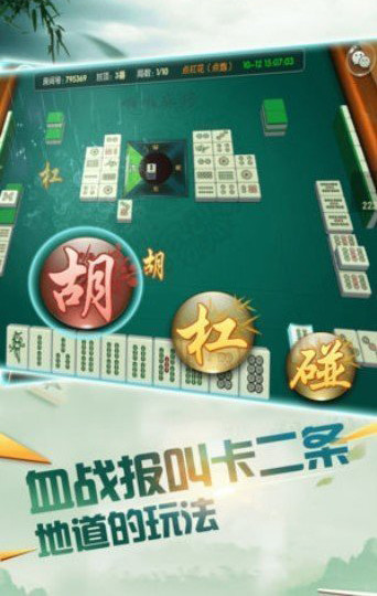 大汉棋牌游戏手机版下载