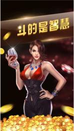 爱尚棋牌娱乐app官方版下载