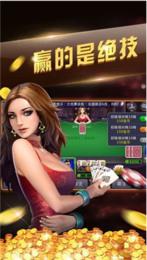 爱尚棋牌官方版下载
