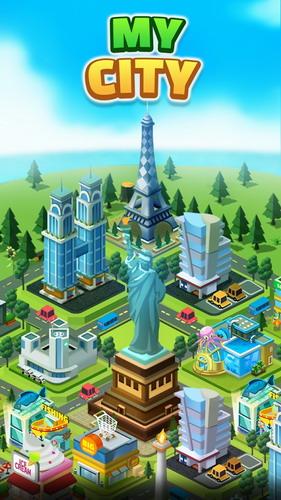 我的城市岛游戏下载