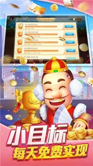 鼎尚娱乐棋牌游戏(癞子玩法)上下分版下载
