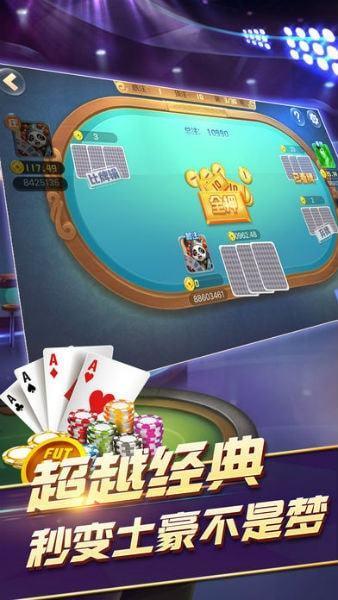 汉唐棋牌游戏中心