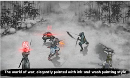 浪人最后的武士游戏完整版