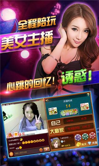天妃棋牌游戏手机版下载